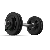 GYM BarBell PNG & PSD Images