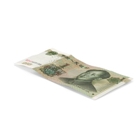 1 Yuan Note PNG & PSD Images