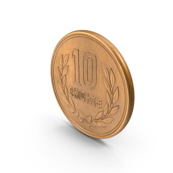 10 Yen Japan PNG & PSD Images