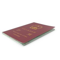 Chinese Passport PNG & PSD Images