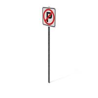 No Parking Sign PNG & PSD Images
