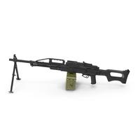 Russian Light Machine Gun Pecheneg PNG & PSD Images