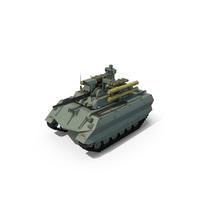 Uran-9 Tank PNG & PSD Images