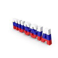 Russia Text PNG & PSD Images