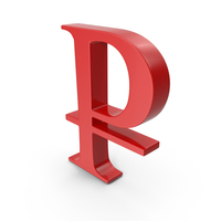 Russian Ruble Symbol PNG & PSD Images
