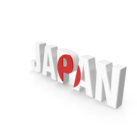 Japan Text PNG & PSD Images