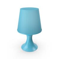 IKEA Lampan Table Lamp PNG & PSD Images