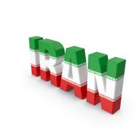 Iran Text PNG & PSD Images
