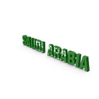 Saudi Arabia Text PNG & PSD Images
