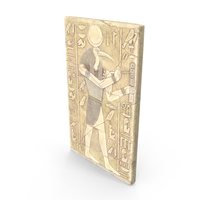 Thoth Carving PNG & PSD Images