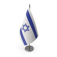 Table Flag Israel PNG & PSD Images