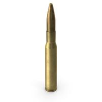 12.7х99 (.50) BMG NATO Cartridge PNG & PSD Images