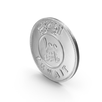 Kuwait 100 Fils Arabic Coin PNG & PSD Images