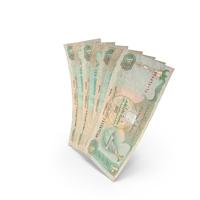 Handful of 10 United Arab Emirates Dirham Banknote Bills PNG & PSD Images