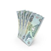 Handful of 20 United Arab Emirates Dirham Banknote Bills PNG & PSD Images