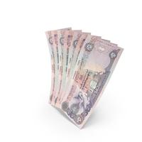 Handful of 50 United Arab Emirates Dirham Banknote Bills PNG & PSD Images