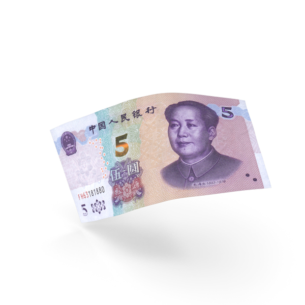 5 Chinese Yuan Banknote Bill PNG & PSD Images