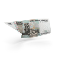 50 Russian Ruble Banknote Bill PNG & PSD Images