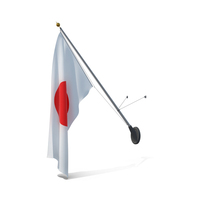 Japan Flag PNG & PSD Images