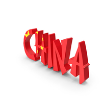 China Text with Flag PNG & PSD Images