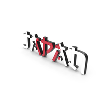 Japan Text with Flag PNG & PSD Images