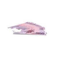 Fan Shaped North Korea 200 Won Banknotes PNG & PSD Images
