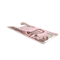 North Korea 5000 Won Banknote 2008 PNG & PSD Images