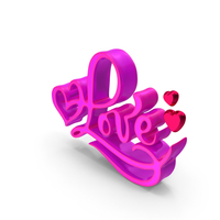 Heart Love Pink PNG & PSD Images