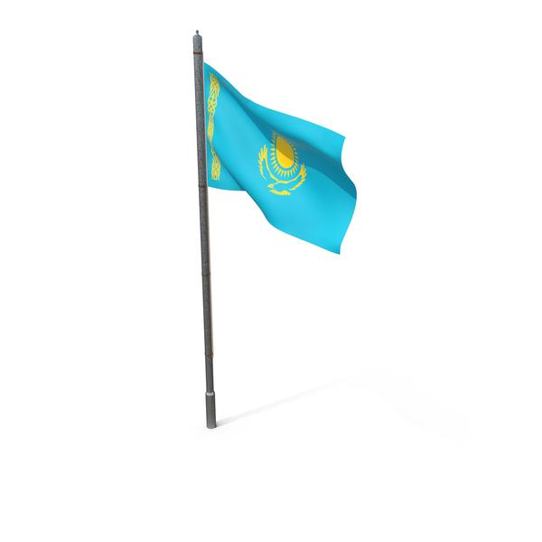 Kazakhstan Flag PNG & PSD Images
