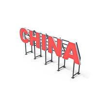 Country Sign China PNG & PSD Images