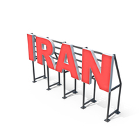 Country Sign Iran PNG & PSD Images