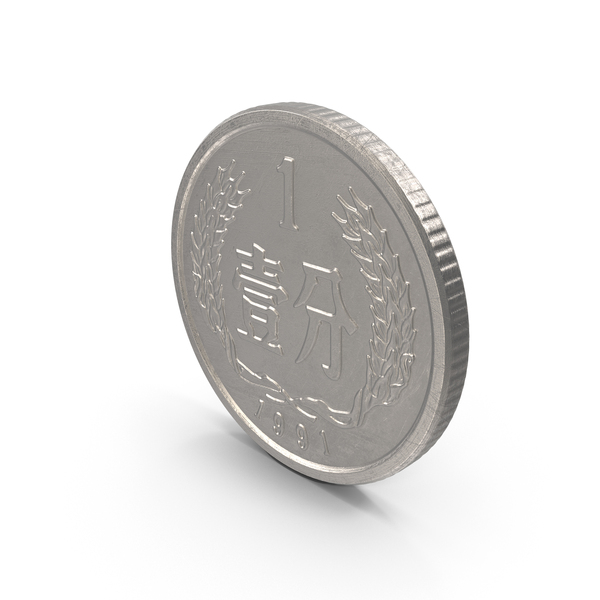 Coin: 1 Fen PNG & PSD Images