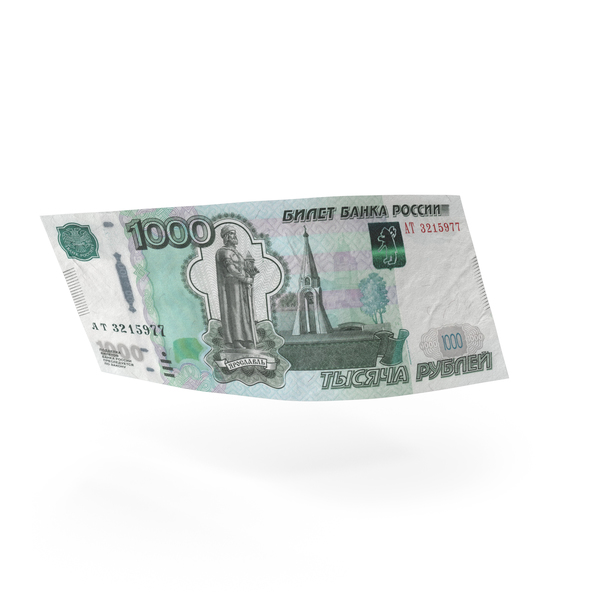 1000 Russian Ruble Banknote Bill PNG & PSD Images
