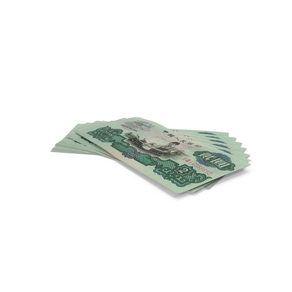 Bill: 2 Yuan Note PNG & PSD Images