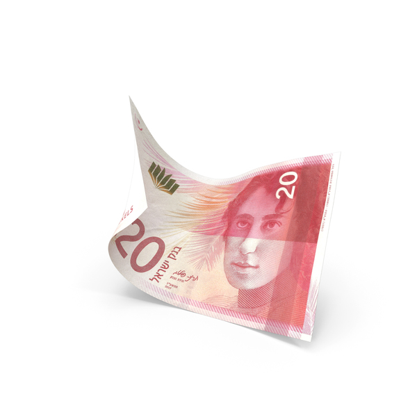 20 Israeli Shekel Banknote Bill PNG & PSD Images