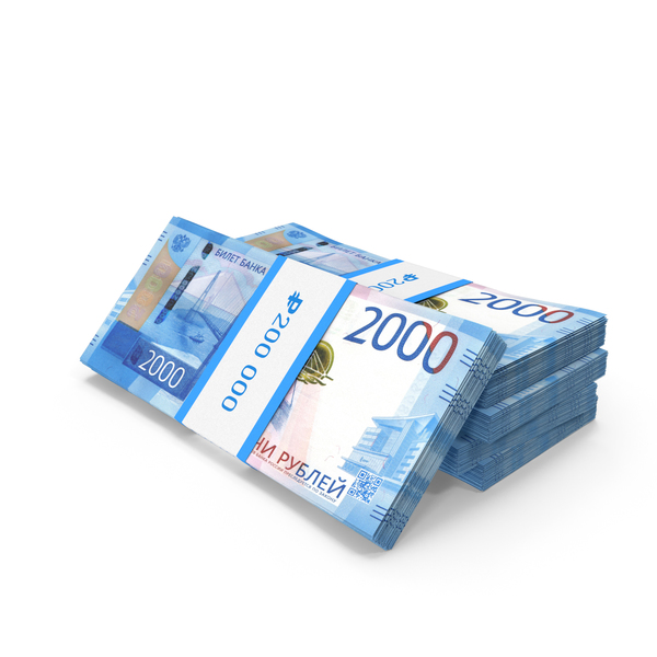 1000 Ruble Bill: 2000 RUB Pack PNG & PSD Images