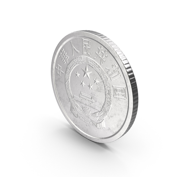Coin: 5 Fen China PNG & PSD Images