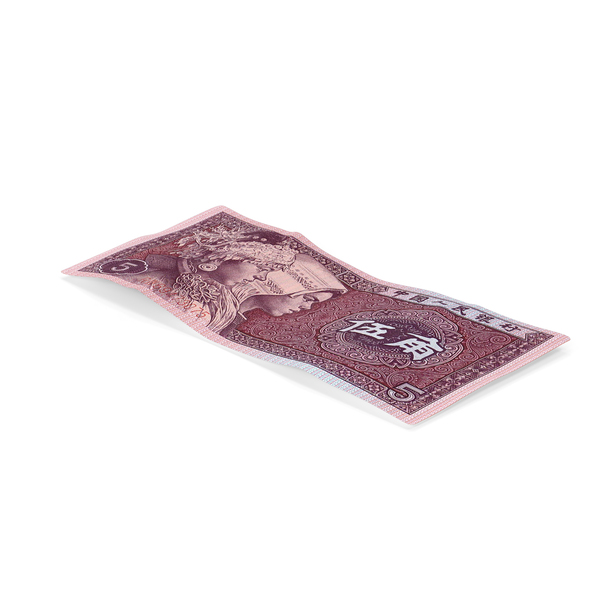 5 Jiao Note PNG & PSD Images