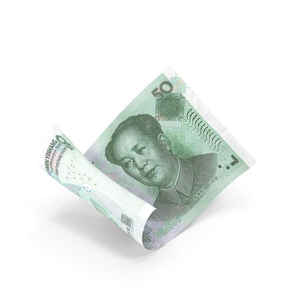 50 Chinese Yuan Banknote Bill PNG & PSD Images