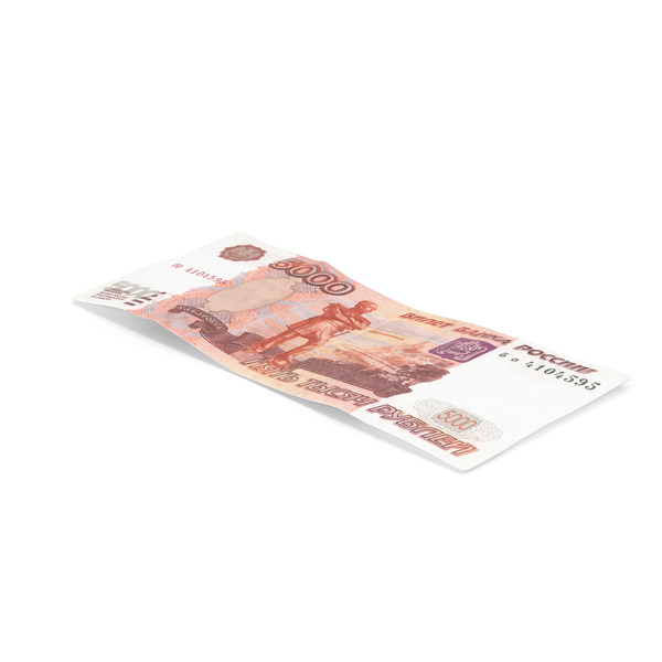 Russian Banknote: 5000 Ruble Note PNG & PSD Images