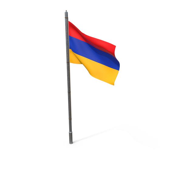 Guinea: Armenia Flag PNG & PSD Images