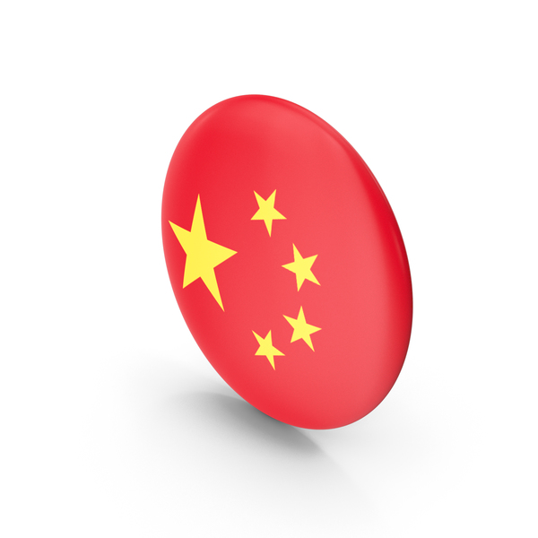 Belgium Flag: Badge China PNG & PSD Images