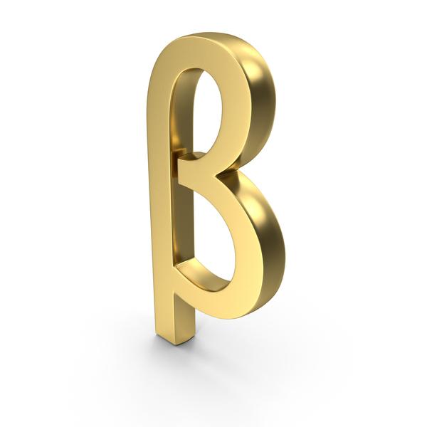 Beta Symbol Logo Icon PNG & PSD Images