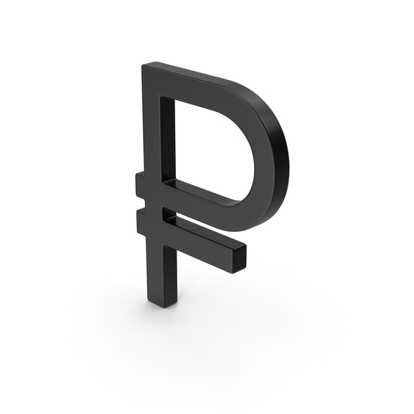 Black Symbol Russian Ruble PNG & PSD Images