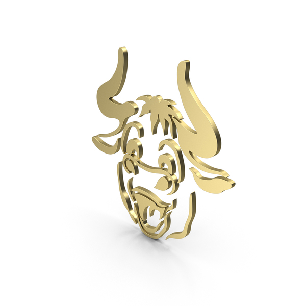 Cartoony Bull Gold PNG & PSD Images