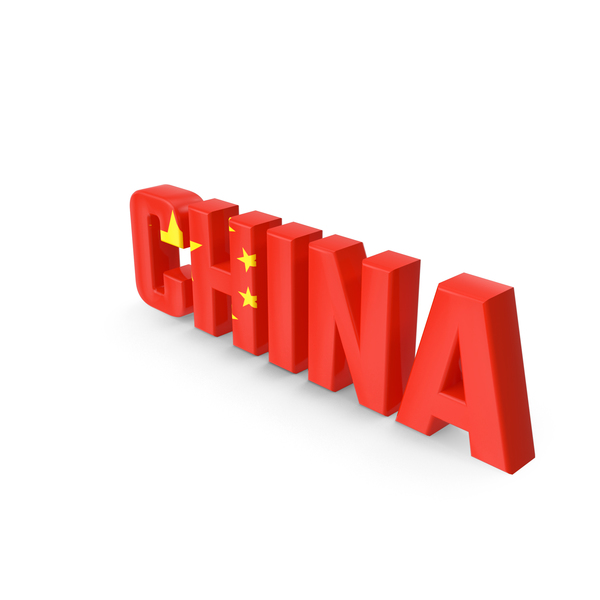 Language: China Text PNG & PSD Images