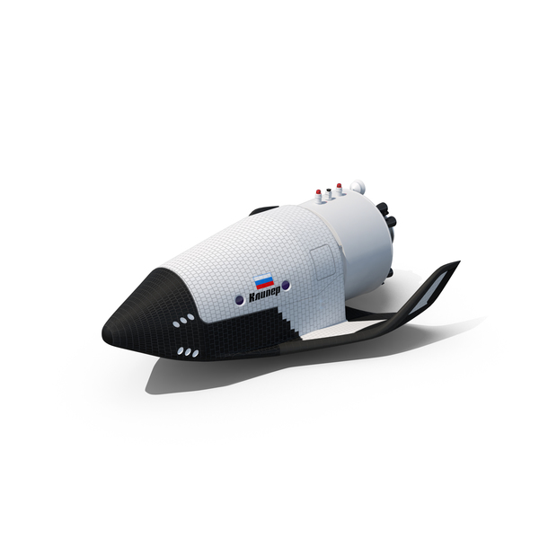 Clipper Space Shuttle PNG & PSD Images