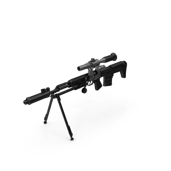 Dragunov SVU Bullpup Sniper Rifle PNG & PSD Images