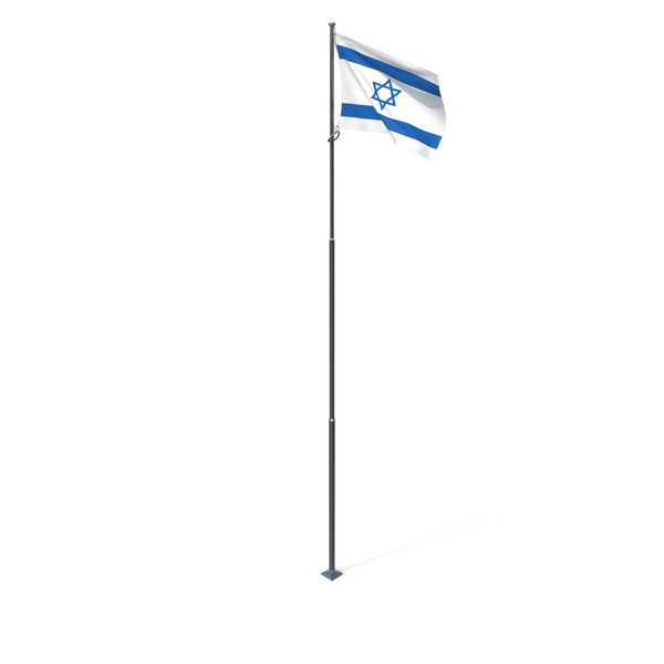 Flag of Israel PNG & PSD Images