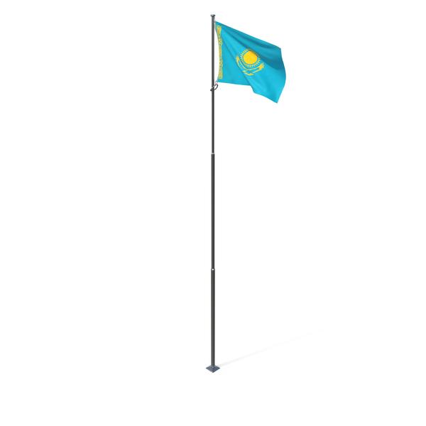 Flag of Kazakhstan PNG & PSD Images